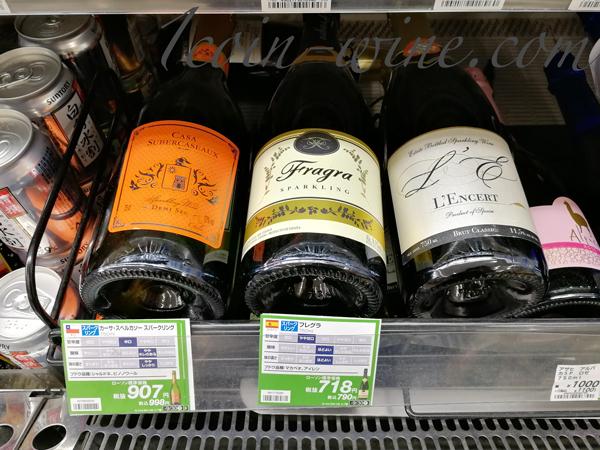 ローソンのスパークリングワイン