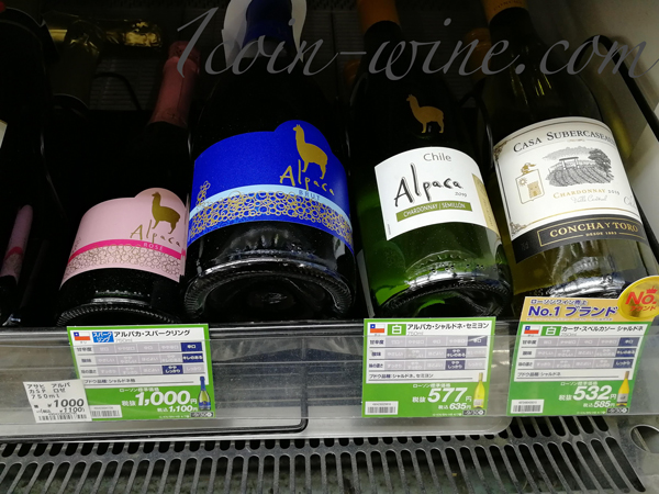 ローソンの白ワイン