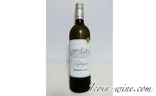 デスパーニュ白ワインボトル
