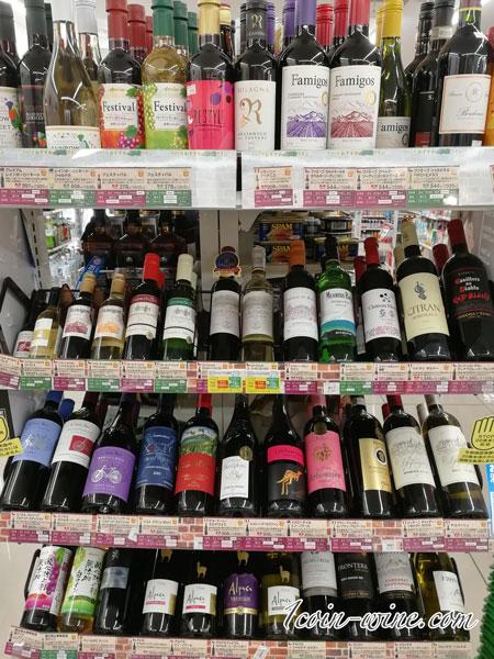 ファミリーマートのワイン