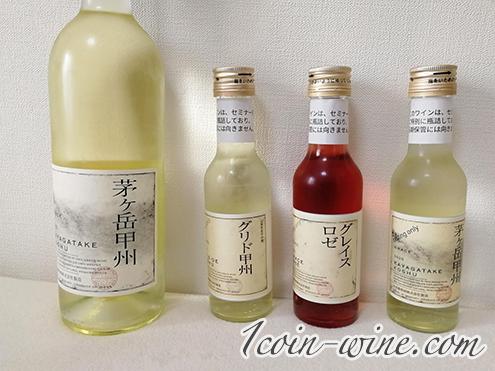 グレイスワインセミナーのワイン一覧