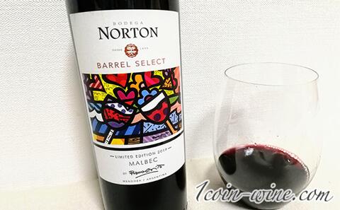 ローソンワインノートンバレルセレクトリミテッドエディションマルベックのボトルとグラス