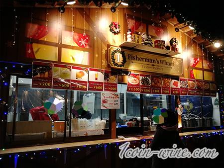 東京クリスマスマーケット2020新宿会場ショップ