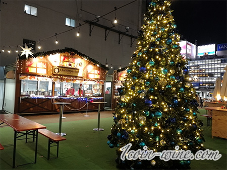 東京クリスマスマーケット2020新宿会場