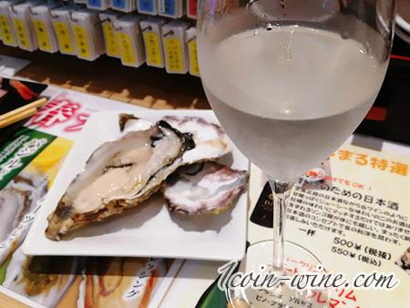 牡蠣とワイン立喰い すしまる 大阪 なんばウォーク店 牡蠣のための日本酒と牡蠣