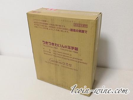 うきうきワインの玉手箱の2021年福袋